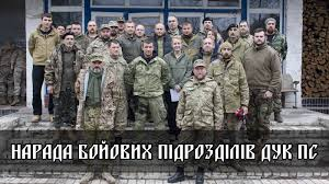 Руйнівники «Русскоґо міра»
